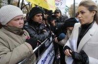 20 организаций начинают акцию протеста против ухудшения экономической ситуации