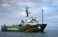 Членам экипажа Arctic Sunrise грозит до 15 лет лишения свободы