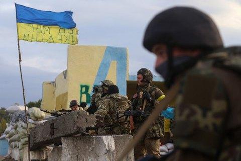 Упродовж дня бойовики 16 разів відкривали вогонь по позиціях ВСУ, - штаб АТО
