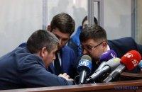 ГПУ повідомила адвокату Вишинського Доманському про підозру в незаконній приватизації будівлі в центрі Києва