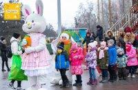 Фонд Рината Ахметова устроил праздник детства в Мариуполе