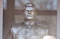 Памятник Сталину в Запорожье могут повторно взорвать