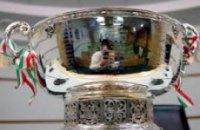 В Харьков привезли Кубок Федерации