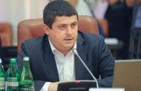 Пока не будет гарантий безопасности Украины, говорить о чем-либо другом нельзя, - Бурбак