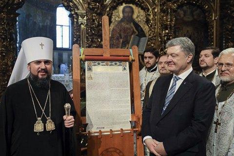 Советник Порошенко: об отзыве томоса и речи быть не может