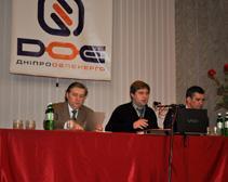 ОАО «ЭК «Днепрооблэнерго» направит 12,6 млн грн прибыли за 2010 год на выплату дивидендов