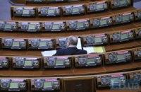 Відкритий лист до депутатів ВР з приводу виборів Херсонського міського голови