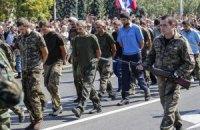 """В ООН назвали """"парад полонених"""" у Донецьку військовим злочином"""