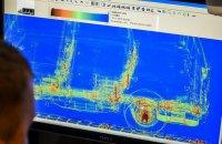 Суд разблокировал тендер на закупку сканеров для таможни