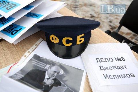 В анексованому Криму з початку року затримано 57 кримських татар, - Меджліс