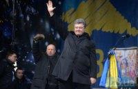 49 активистов Евромайдана остаются за решеткой, - Порошенко