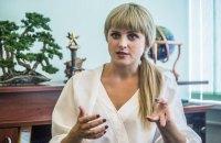 Біленко вважає, що її переслідують за громадську діяльність