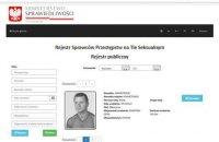 В Польше открыли реестр педофилов