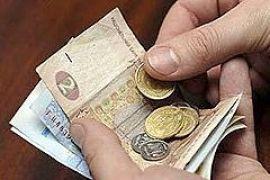 В Украине уменьшилась зарплата