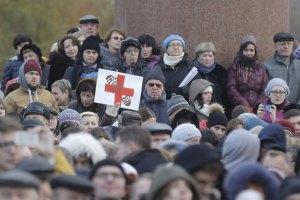 Московские врачи протестовали против реформы здравоохранения