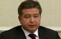 """ГПУ розслідує законність арешту екс-директора """"Укрінтеренерго"""" Зіневича"""