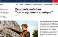 Обзор роспрапаганды: в Европе легализуют зоо- и педофилию, а украинцы и белорусы - это россияне