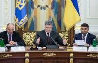 Порошенко рассказал, как привлечь инвесторов в Украину