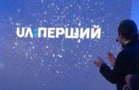 Аналоговое телевещание останется на Донбассе до конца года