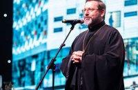 Глава УГКЦ поздравил православных украинцев с объединением церкви