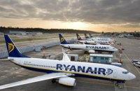 Ryanair запустив рейс із Харкова до Кракова