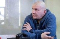"""Прокуратура обжалует оправдание """"беркутовца"""", которого обвиняли в пытках активистов Майдана"""
