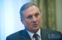 Решение Тигипко баллотироваться в Президенты не было согласовано с ПР, - Ефремов