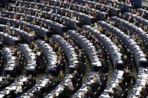 Европа ратифицирует ассоциацию Украины в ускоренном режиме
