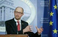 Яценюк передал Порошенко пакет безвизовых законопроектов для внесения их в парламент