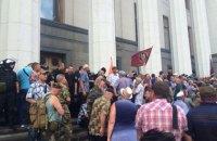 Под Радой пострадали восемь полицейских, двое протестующих задержаны (обновлено)
