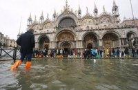 Изменения климата могут привести к затоплению 37 объектов мирового наследия ЮНЕСКО, - отчет