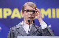"""Тимошенко предложила """"подставить плечо"""" Зеленскому и уволить Кабмин"""