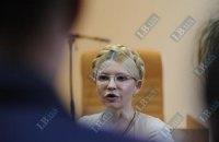 Тимошенко осмотрели, противопоказаний для следственных действий не нашли