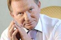 """Кучма считает, что выборы не обойдутся без фальсификаций, компроматов и """"темников"""""""