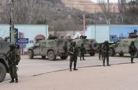 Ukrainian crisis: March 3