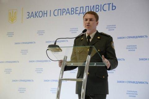 Російський суд заочно арештував прокурора і слідчого України