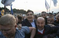 Саакашвили заплатил штраф за прорыв через границу