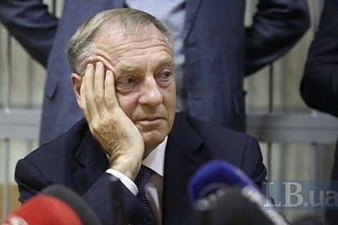 Справу Лавриновича передали в інший суд