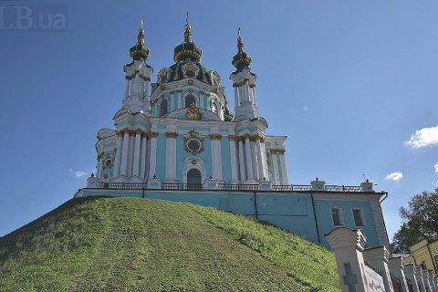 Объединительный собор православных церквей перенесен на декабрь, - источник