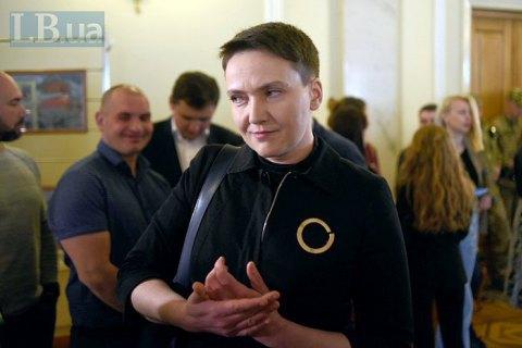 Савченко не дозволили відвідати окуповану Горлівку