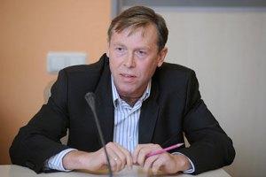 Оппозиция с понедельника начнет готовить единые списки, - Соболев