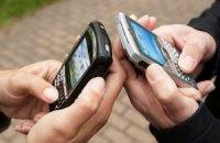 Россия и Швеция снизят цены на роуминг