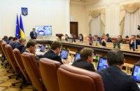 Кабмин одобрил введение налога на выведенный капитал