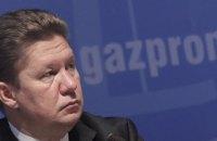 """Переговоры """"Нафтогаза"""" и """"Газпрома"""" о расторжении контрактов завершились без результата"""