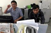 Власти Мьянмы освободили двух журналистов Reuters