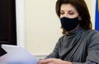 Марина Порошенко закликала уряд виділити Києву квоту для прямої закупівлі вакцин