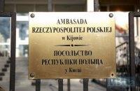 Посольство Польши раскритиковало заявление спикера украинского МИД о национальных героях