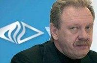 «Нафтогаз» поздравил «Газпром» с Новым годом