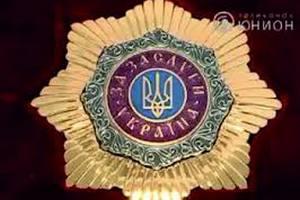 В Донецке знак отличия усыпали кристаллами Swarovski