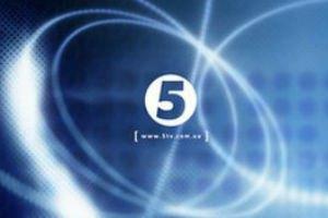 """""""5 канал"""" снова прервал вещание из-за сообщения о минировании"""